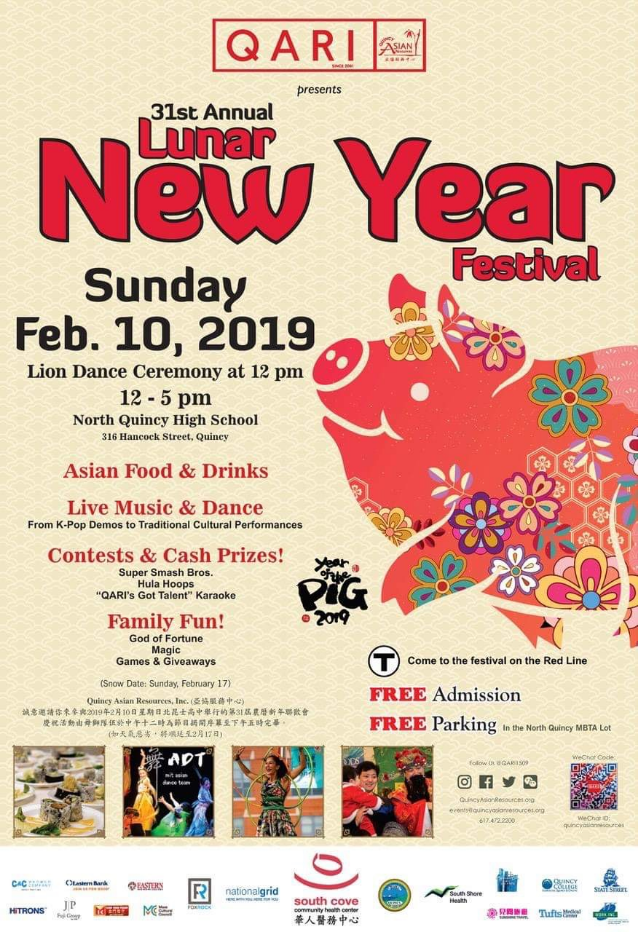 Quincy Lunar New year 2019 poster